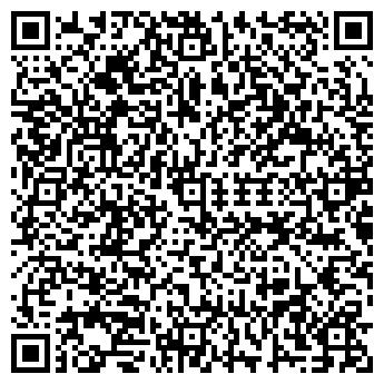 QR-код с контактной информацией организации Амо фирма, ТОО