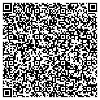 QR-код с контактной информацией организации Акваэкология (торгово-сервисная фирма), ТОО