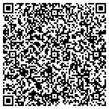 QR-код с контактной информацией организации Алькасар Дизайн студия, ТОО