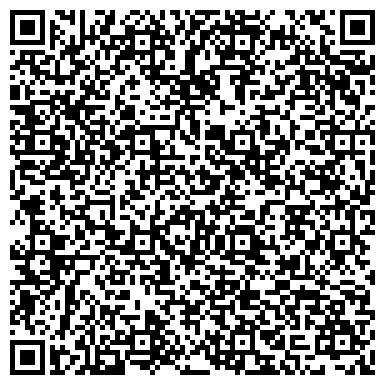 QR-код с контактной информацией организации Су-проект, ТОО