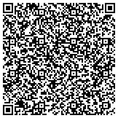 QR-код с контактной информацией организации ПИ Сибакадемпроект, ТОО