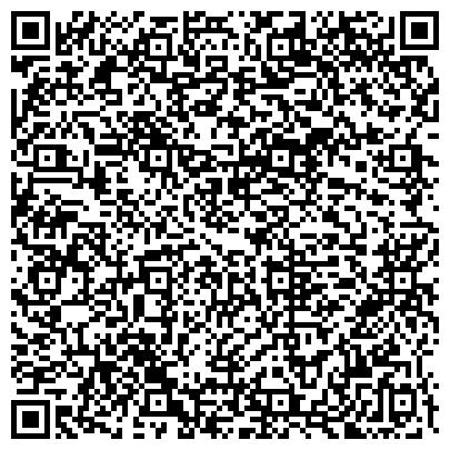 QR-код с контактной информацией организации Tarbagatay Munay (Тарбагатай Мунай), ТОО