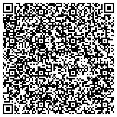 QR-код с контактной информацией организации КазтеплоСПЕЦСТРОЙ, ТОО
