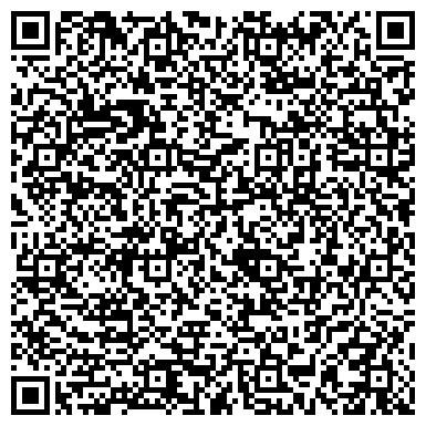 QR-код с контактной информацией организации Carbon-2002 (Карбон-2002), ТОО