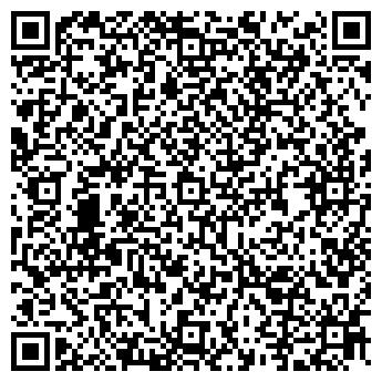 QR-код с контактной информацией организации Строй ЛИП, ТОО
