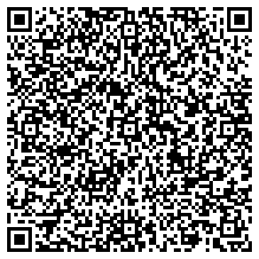QR-код с контактной информацией организации Озенмунайгаз, АО