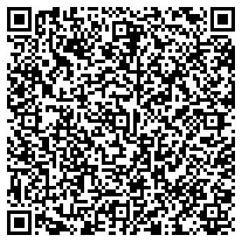 QR-код с контактной информацией организации Маралды Минерал, ТОО