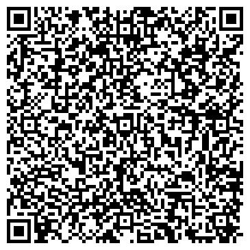 QR-код с контактной информацией организации Геосистем, холдинг, ТОО