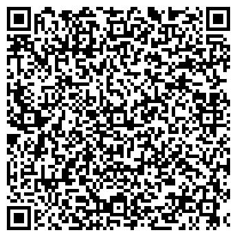 QR-код с контактной информацией организации СЭО Сервис, ТОО