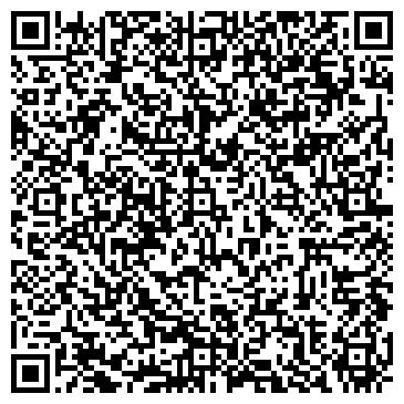 QR-код с контактной информацией организации Казкерн, ТОО