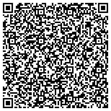 QR-код с контактной информацией организации Samek International (Самек Интернейшнл ), ТОО