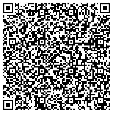 QR-код с контактной информацией организации Интрэлсис (производственная компания), ТОО