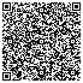 QR-код с контактной информацией организации Алтын Тас, ТОО