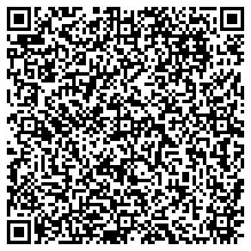 QR-код с контактной информацией организации Диана-Л, ТОО
