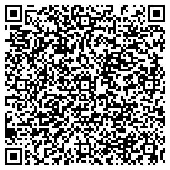 QR-код с контактной информацией организации Dawis-Азия, ТОО