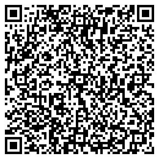 QR-код с контактной информацией организации Тасмола, ИП