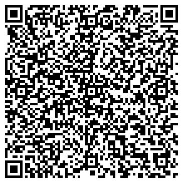 QR-код с контактной информацией организации Outline (Аутлайн), ТОО