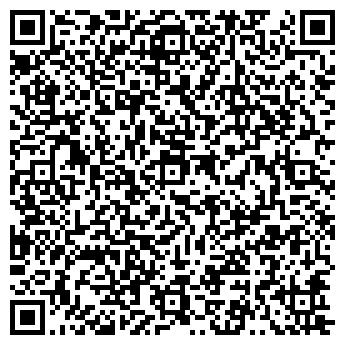 QR-код с контактной информацией организации Стикс, ТОО