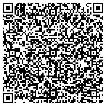 QR-код с контактной информацией организации Геохим Эксплорэйшн, ТОО