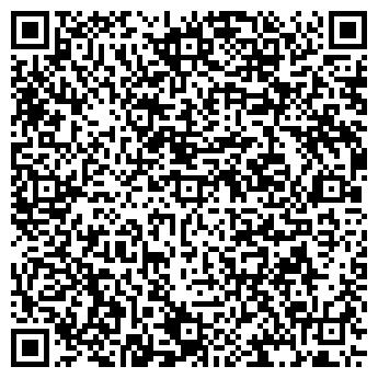 QR-код с контактной информацией организации Киос, ТОО