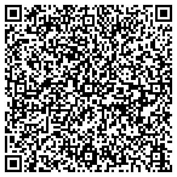 QR-код с контактной информацией организации Арыстан –1, ТОО