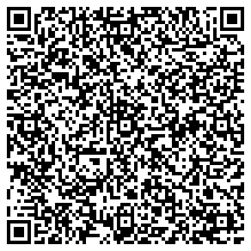 QR-код с контактной информацией организации Эксперт инжиниринг, ТОО