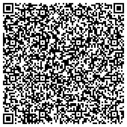 QR-код с контактной информацией организации Almas International Trading Co (Алмаз Интернэшнл Трейдинг Компани), ТОО
