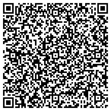 QR-код с контактной информацией организации Найза Инжиниринг, ТОО