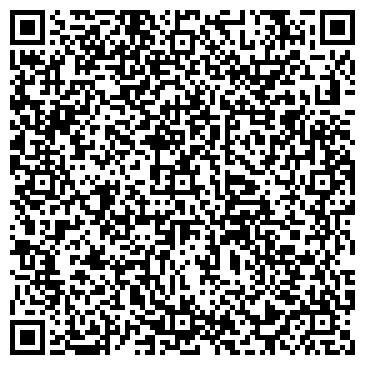 QR-код с контактной информацией организации Проектная фирма Астана-Саулет, ТОО