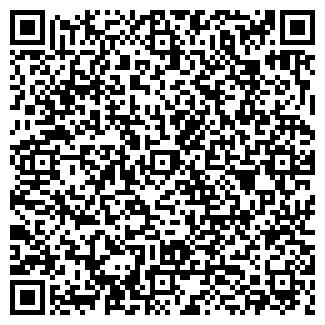 QR-код с контактной информацией организации ФСДС, ТОО