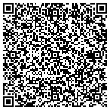 QR-код с контактной информацией организации Узеньпромгеофизика, АО