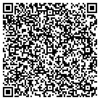 QR-код с контактной информацией организации Омега-Лтд, ТОО