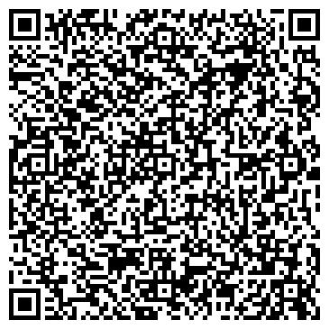 QR-код с контактной информацией организации Костанайжилстрой, ТОО