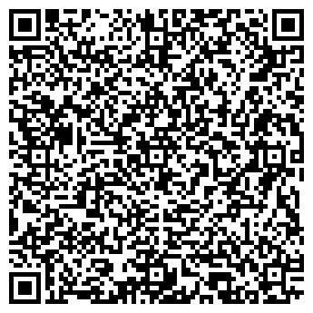 QR-код с контактной информацией организации Два Кей, ТОО