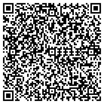 QR-код с контактной информацией организации Геоэкспло, ТОО