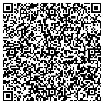 QR-код с контактной информацией организации Монтажник Алматыспецавтоматика, ТОО