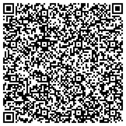QR-код с контактной информацией организации Bulak GEP Engineering (Булак ДжиИПи Инжиниринг), ТОО