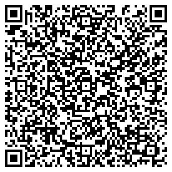 QR-код с контактной информацией организации Гео-Алидада, ТОО