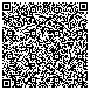 QR-код с контактной информацией организации Алтайстрой,ТОО