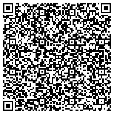 QR-код с контактной информацией организации Вк Алма сервис, ТОО