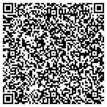 QR-код с контактной информацией организации ТОО ASI engineering (АСИ инжинеринг)