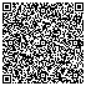 QR-код с контактной информацией организации Ультра Спектр, ТОО