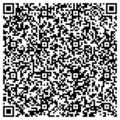 QR-код с контактной информацией организации Подводстройсервис, ТОО
