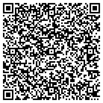 QR-код с контактной информацией организации Самат Лайтек, ТОО