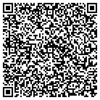 QR-код с контактной информацией организации Тастай Девелопмент,ТОО