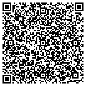 QR-код с контактной информацией организации НьюТек, ТОО