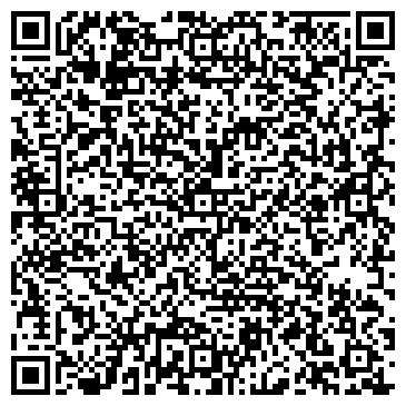 QR-код с контактной информацией организации Е-Макс Азия (E-Max Asia), ТОО