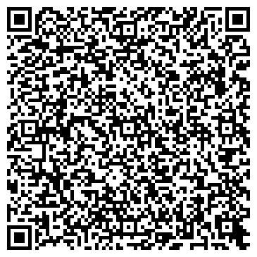 QR-код с контактной информацией организации Аксайгазсервис, ТОО