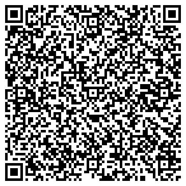 QR-код с контактной информацией организации Казахмунайсервис, ТОО