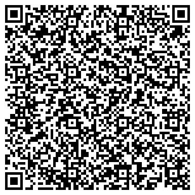 QR-код с контактной информацией организации ПромЭлектроМонтаж плюс, ТОО
